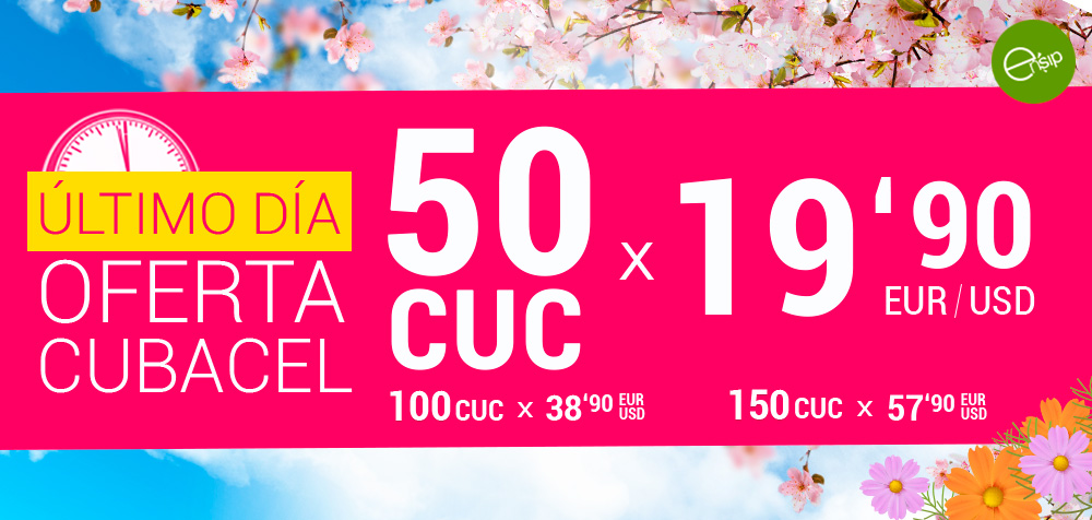 Recargas con Oferta a Cubacel Nueva WEB