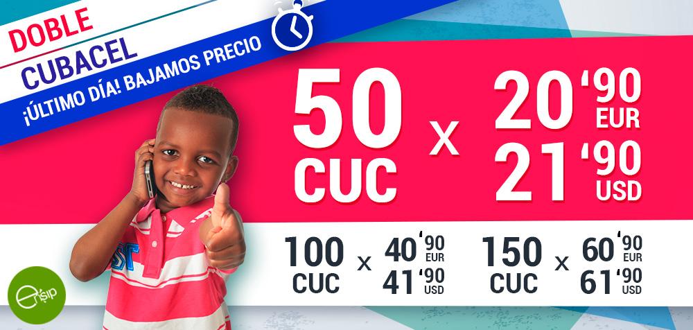 Recargas con Oferta a Cubacel